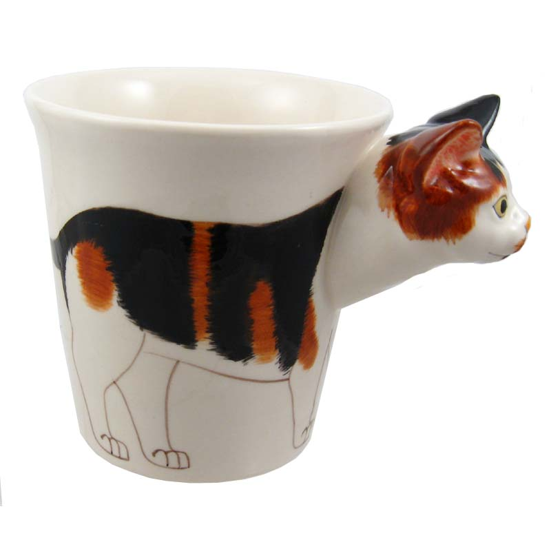 Calico Coffee Cup